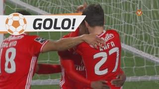GOLO! SL Benfica, Rafa aos 50', SL Benfica 2-1 GD Chaves