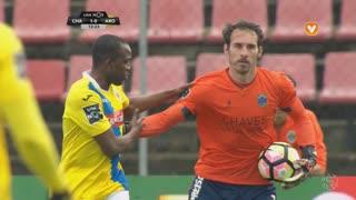 FC Arouca, Jogada, Mateus aos 12'