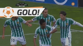 GOLO! Rio Ave FC, Guedes aos 59', GD Chaves 1-1 Rio Ave FC