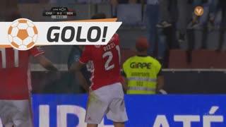 GOLO! SL Benfica, Pizzi aos 84', GD Chaves 0-2 SL Benfica
