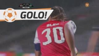 GOLO! SC Braga, Alan aos 50', SC Braga 1-1 Vitória FC
