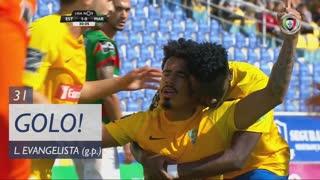 GOLO! Estoril Praia, Lucas Evangelista aos 31', Estoril Praia 1-0 Marítimo M.