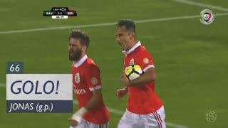 GOLO! SL Benfica, Jonas aos 67', Rio Ave FC 1-1 SL Benfica