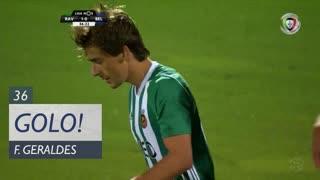 GOLO! Rio Ave FC, F. Geraldes aos 37', Rio Ave FC 1-0 Os Belenenses