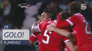 GOLO! SL Benfica, R. Jiménez aos 28', Vitória FC 1-1 SL Benfica