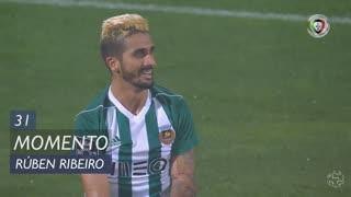 Rio Ave FC, Jogada, Rúben Ribeiro aos 31'