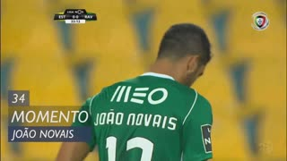 Rio Ave FC, Jogada, João Novais aos 34'