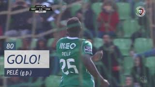 GOLO! Rio Ave FC, Pelé aos 80', Rio Ave FC 2-0 GD Chaves