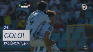 GOLO! Vitória FC, Gonçalo Paciência aos 24', Vitória FC 1-0 SC Braga