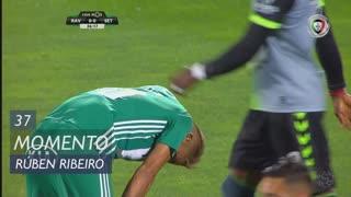 Rio Ave FC, Jogada, Rúben Ribeiro aos 37'