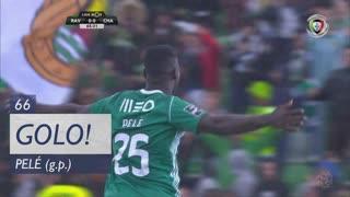 GOLO! Rio Ave FC, Pelé aos 66', Rio Ave FC 1-0 GD Chaves