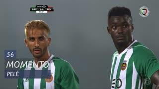 Rio Ave FC, Jogada, Pelé aos 56'