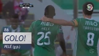 GOLO! Rio Ave FC, Pelé aos 86', Rio Ave FC 2-1 CD Feirense