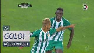 GOLO! Rio Ave FC, Rúben Ribeiro aos 75', Rio Ave FC 1-0 Vitória FC