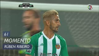 Rio Ave FC, Jogada, Rúben Ribeiro aos 61'