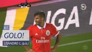 GOLO! Rio Ave FC, Lisandro López (p.b.) aos 61', Rio Ave FC 1-0 SL Benfica