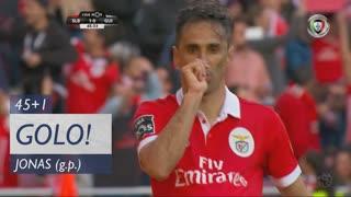 GOLO! SL Benfica, Jonas aos 45'+1', SL Benfica 1-0 Vitória SC