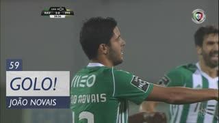 GOLO! Rio Ave FC, João Novais aos 59', Rio Ave FC 3-0 FC P.Ferreira