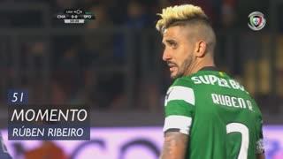 Sporting CP, Jogada, Rúben Ribeiro aos 51'