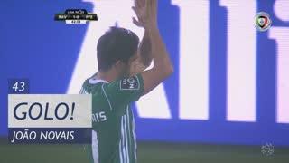 GOLO! Rio Ave FC, João Novais aos 43', Rio Ave FC 1-0 FC P.Ferreira