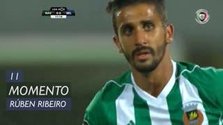 Rio Ave FC, Jogada, Rúben Ribeiro aos 11'