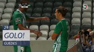 GOLO! Rio Ave FC, Guedes aos 29', Boavista FC 0-1 Rio Ave FC