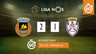 Liga NOS (26ªJ): Resumo Flash Rio Ave FC 2-1 CD Feirense
