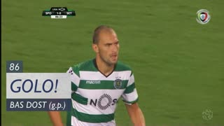 GOLO! Sporting CP, Bas Dost aos 86', Sporting CP 1-0 Vitória FC