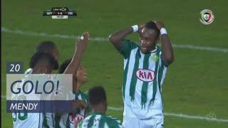 GOLO! Vitória FC, Mendy aos 20', Vitória FC 1-0 CD Feirense