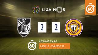 Liga NOS (32ªJ): Resumo Flash Vitória SC 2-2 CD Nacional