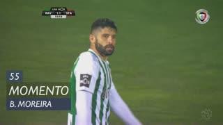 Rio Ave FC, Jogada, Bruno Moreira aos 55'