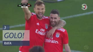 GOLO! SL Benfica, Rafa aos 3', Rio Ave FC 0-1 SL Benfica