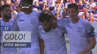 GOLO! CD Feirense, Vítor Bruno aos 37', CD Feirense 2-1 GD Chaves
