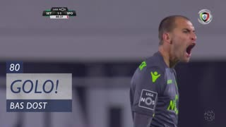 GOLO! Sporting CP, Bas Dost aos 80', Vitória FC 1-1 Sporting CP