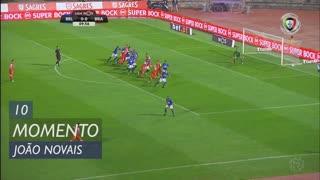 SC Braga, Jogada, João Novais aos 10'