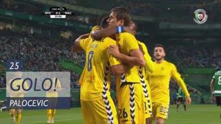 GOLO! CD Nacional, Palocevic aos 25', Sporting CP 0-2 CD Nacional