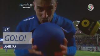 GOLO! CD Feirense, Philipe aos 45', CD Feirense 1-1 Vitória SC