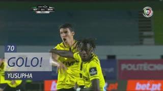 GOLO! Boavista FC, Yusupha aos 70', Vitória FC 0-1 Boavista FC