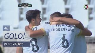 GOLO! Rio Ave FC, Borevkovic aos 48', Belenenses 0-3 Rio Ave FC