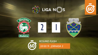 I Liga (3ªJ): Resumo Flash Marítimo M. 2-1 GD Chaves