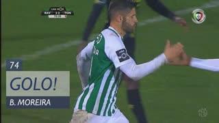 GOLO! Rio Ave FC, Bruno Moreira aos 74', Rio Ave FC 2-2 CD Tondela