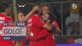 GOLO! SL Benfica, Rafa aos 84', GD Chaves 1-2 SL Benfica