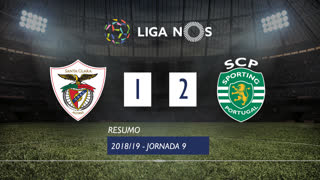 Liga NOS (9ªJ): Resumo Sta. Clara 1-2 Sporting CP