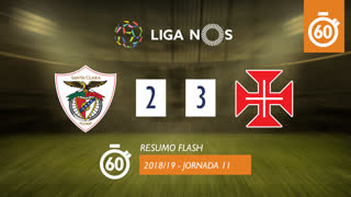 I Liga (11ªJ): Resumo Flash Santa Clara 2-3 Belenenses SAD