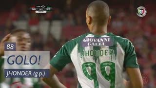 GOLO! Vitória FC, Jhonder aos 88', SL Benfica 4-2 Vitória FC