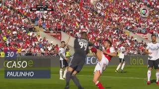 SC Braga, Caso, Paulinho aos 30'