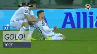 GOLO! Vitória SC, Tozé aos 26', Vitória SC 1-0 Sporting CP