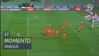 Rio Ave FC, Jogada, Vinícius aos 33'