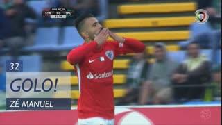 GOLO! Sta. Clara, Zé Manuel aos 32', Sta. Clara 1-0 Sporting CP