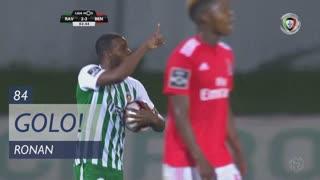 GOLO! Rio Ave FC, Ronan aos 84', Rio Ave FC 2-3 SL Benfica